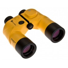 Barr and Stroud Marine 7x50  binocular with rangefinder and compass